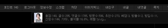 제로텐기능.png